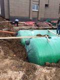 新型玻璃鋼化糞池 模壓式玻璃鋼生物化糞池節約空間