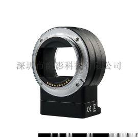 唯卓NF-E1转接环尼康镜头转索尼微单自动对焦