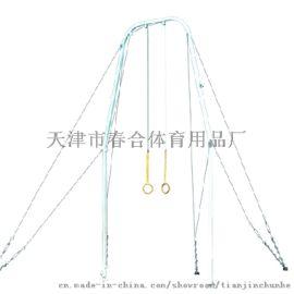 體操吊環國際標準國家標準