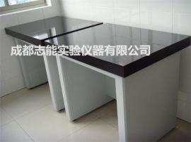 成都实验室操作台厂家 钢木天平台 天平防震实验台