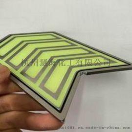 深圳地铁地面疏散指示标识 蓄光逃生安全标识牌