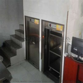 山东大壮专业制作家用电梯、传菜机、杂物电梯厂家