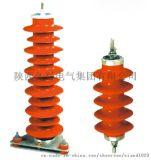 寶雞氧化鋅避雷器-線路型HY5WS-17/51廠家
