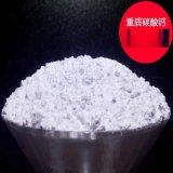 辽宁海城碳酸钙厂家TC-1000H活化重质碳酸钙粉1250目塑料制品专用