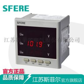 PZ194U-3X1单相数码显示交流电压表