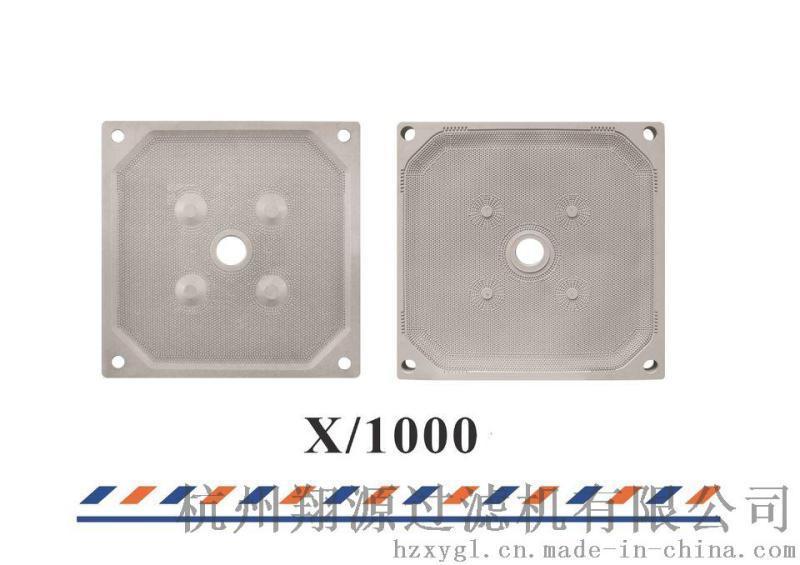 污泥脱水设备配件厢式压滤机滤板