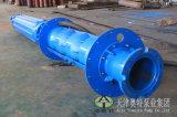 池塘漂浮式潛水泵製造廠_溝渠浮箱式安裝的潛水泵方案