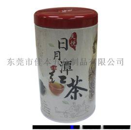 厂家定制圆形内胆茶叶铁罐精美红茶包装罐来稿印刷
