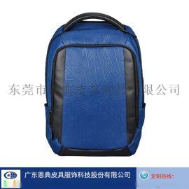双肩电脑背包 定做背包厂家恩典科技21年生产经验