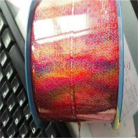防伪洗铝安全线金拉线荧光安全线安全线定做封口拉线