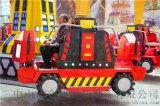 廣東大型兒童遊樂場設備