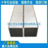 薄壁铝方管挤压,幕墙木纹铝方管厂家,造型铝方管定做