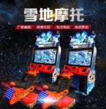 亿诚动漫雪地摩托模拟驾驶动感娱乐游艺投币机