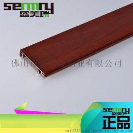 盛美瑞深圳佛山廠家直銷金屬貼腳線鋁合金牆角線