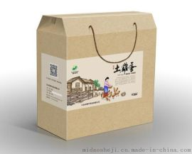 郾城  包装盒厂 各种包装盒厂