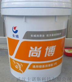 湖北长城通用锂基润滑脂