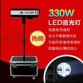 厂家直销LED300w追光灯 舞台婚庆追光灯