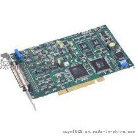 PCI-1742U 研华 1MS/s16位16路高分辨率多功能数据采集卡