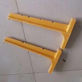 模压电力电缆支架 玻璃钢支架防腐蚀