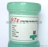 錫膏,無鉛錫膏,QFN高性價比Gty無鉛含銀錫膏