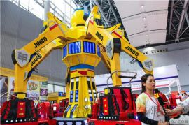 儿童游乐设备变形金刚,儿童游乐设备供应商