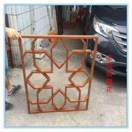 供应铝窗花、装饰古典窗花文化、复古木纹铝窗花价 格