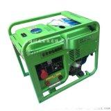 自發電250A移動柴油發電電焊機