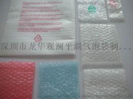深圳平湖珍珠棉复膜袋