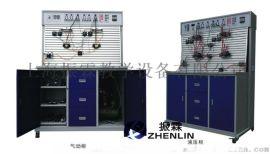 振霖ZLPG-03液压气动PLC控制实验台