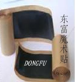 强力型背胶粘扣带 (DF-2332)