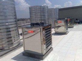 空气能热水器工程 空气能热水设备工程
