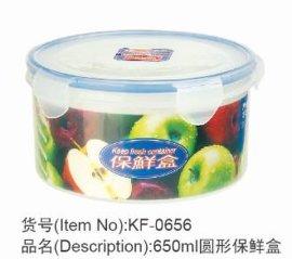 650ML圆形塑料微波炉保鲜盒(0656)