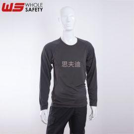 防静电服 阻燃内穿吸湿排汗速干操作服 可来样定制防静电服