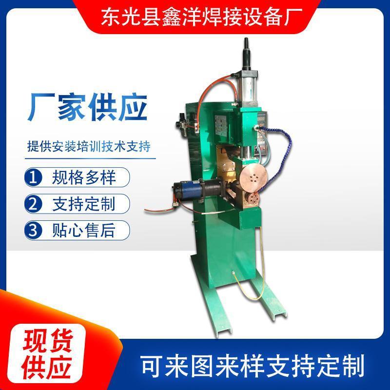 厂家供应  立式变频缝焊机