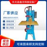 氣動點焊機固定點焊機立式焊接机