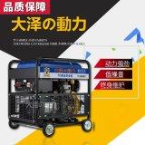 15KW柴油发电机TO18000ET低噪音
