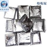 熔鍊金屬鈮塊99.9%高純熔鍊鈮塊30-50mm