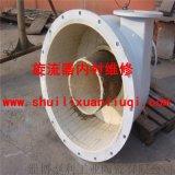 陶瓷重介质旋流器维修
