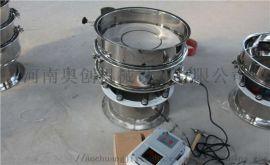 超声波振动筛-豆浆超声波振动筛厂家供应-材质型号