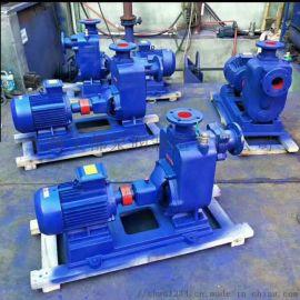 特价直销25ZW8-15型不锈钢自吸排污泵防爆自吸泵