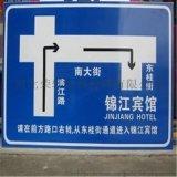 河北廠家定製交通標牌路牌 施工 指路 景區等