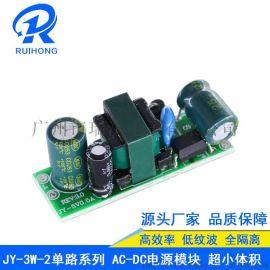 AC220V转DC12V降压稳压直流模块开关电源