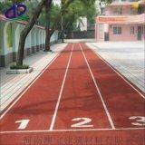 聚氨酯塑胶跑道,澳宝塑胶地坪