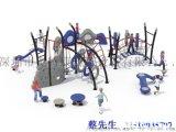 大型玩具   組合滑梯  健身器材