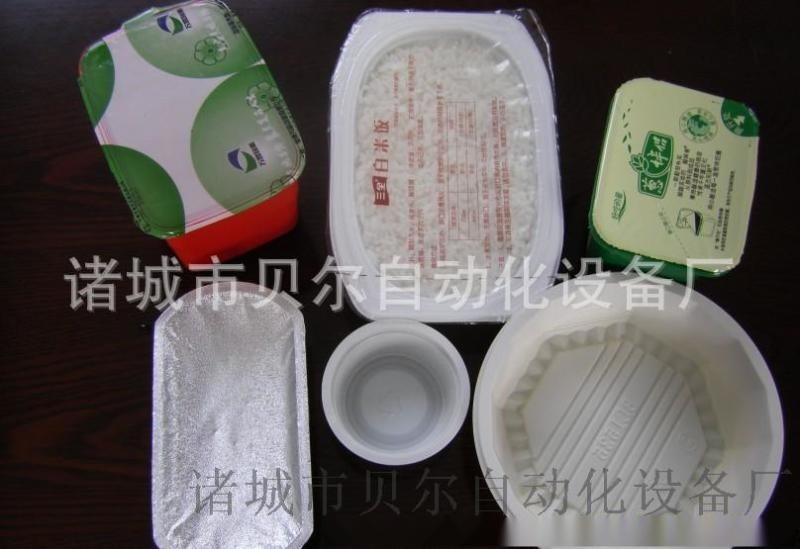 肉制品气调锁鲜包装,贝尔直销盒式气调锁鲜包装设备