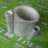 貴州畢節襯塑管▏鋁合金襯塑PE-RT複合管熱熔連接