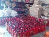 长安区哪里有卖灭火器消防器材