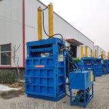 洛阳40吨包装袋液压打包机厂家热销