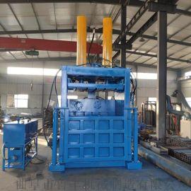 抚顺大型液压废金属打包机规格
