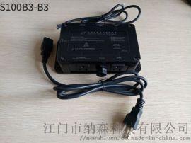 S100B3-B3 带按摩椅的沐足盆电源智能控制盒